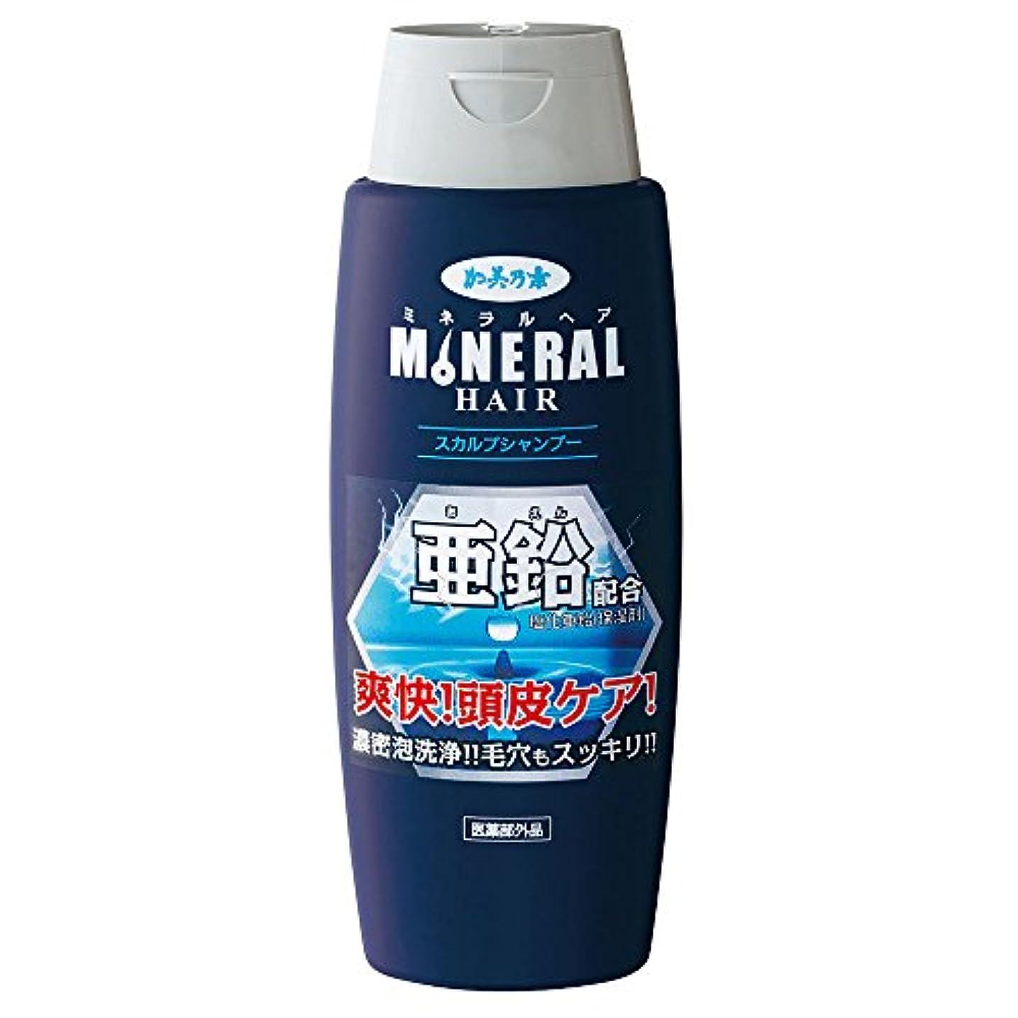 水ビット負荷加美乃素 薬用ミネラルヘア スカルプシャンプー 290mL (医薬部外品)