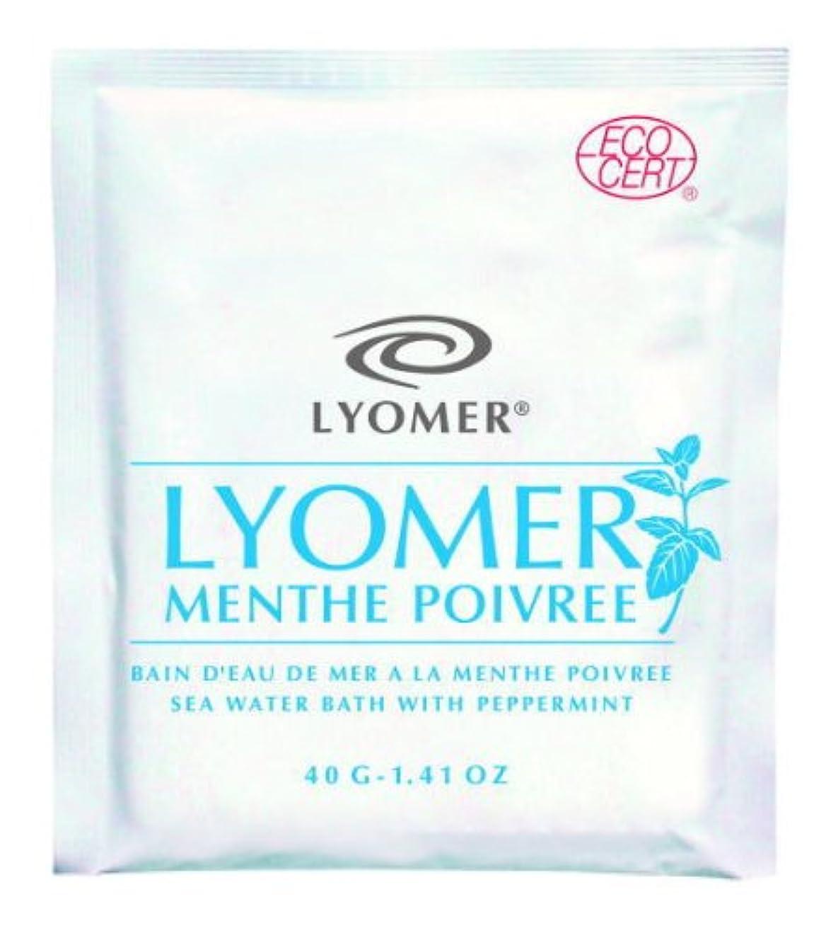 アレルギー性嫌いに負けるリヨメール マント ポワヴレ 40g