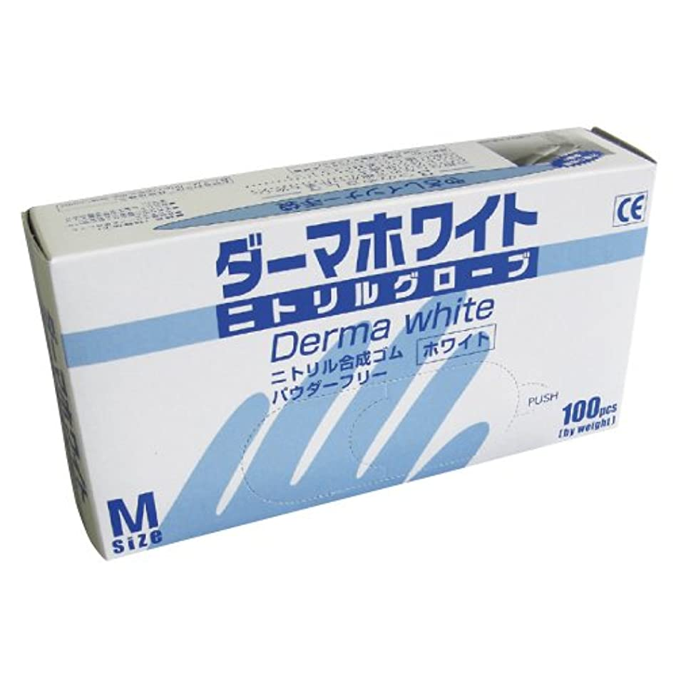 永遠の実施する洞察力のあるダーマホワイト ニトリル手袋PF GN01(M)100枚