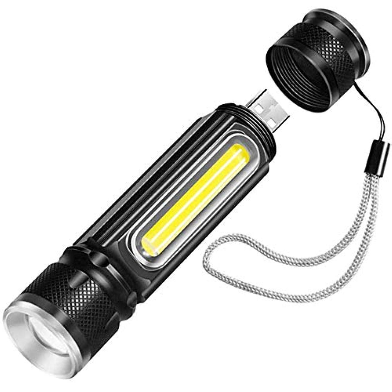 目を覚ます終わらせる暗唱するLVESHOP USB充電式戦術懐中電灯、内蔵COBサイドライト[18650バッテリー込み]およびマグネット、Cree XML-T6 LED付きの明るい800ルーメン、ズーム可能、IP65防水、屋内/屋外