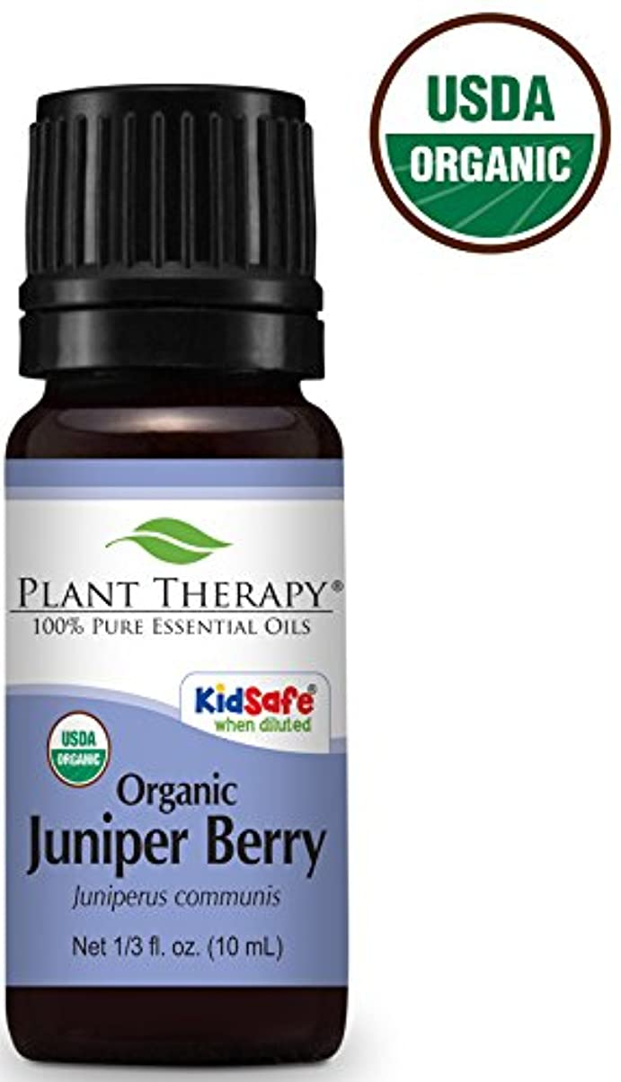 祝う思い出すリスキーなPlant Therapy Juniper Berry ORGANIC Essential Oil. 10 ml (1/3 oz) 100% Pure, Undiluted, Therapeutic Grade.