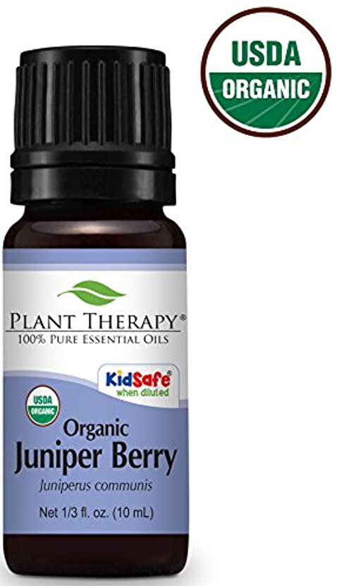 大騒ぎ怖がらせる掘るPlant Therapy Juniper Berry ORGANIC Essential Oil. 10 ml (1/3 oz) 100% Pure, Undiluted, Therapeutic Grade.
