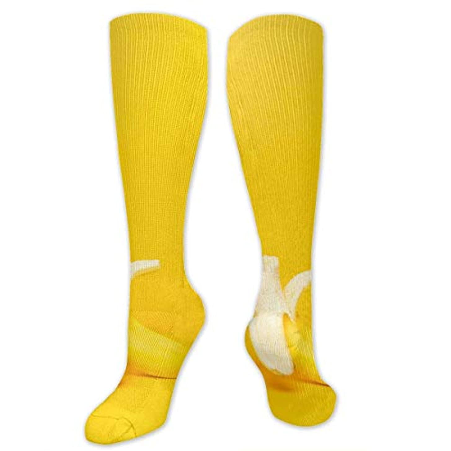 群れ閃光写真の靴下,ストッキング,野生のジョーカー,実際,秋の本質,冬必須,サマーウェア&RBXAA Peeled Banana Socks Women's Winter Cotton Long Tube Socks Cotton Solid...
