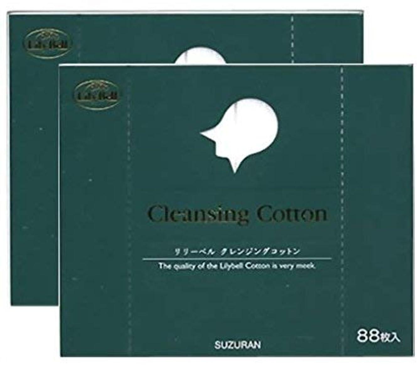 数学的なキャプテン親密なスズラン リリーベル クレンジングコットン 88枚入 (2個)