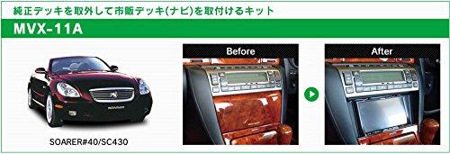 ビートソニック (Beat-Sonic) サウンドアダプター ソアラ40系/レクサスSC430 MVX-11A