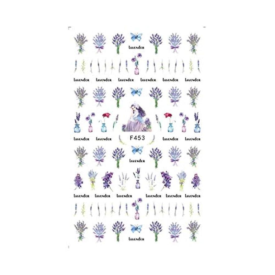 ギャンブルガラス戸口Topfires ネイルシール 3Dデザイン エレガントファッション 花柄ネイルアートシール ウォーターマーク マニキュアデカール