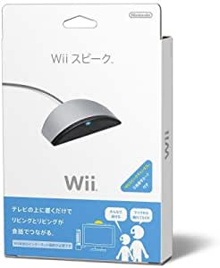 Wii スピーク