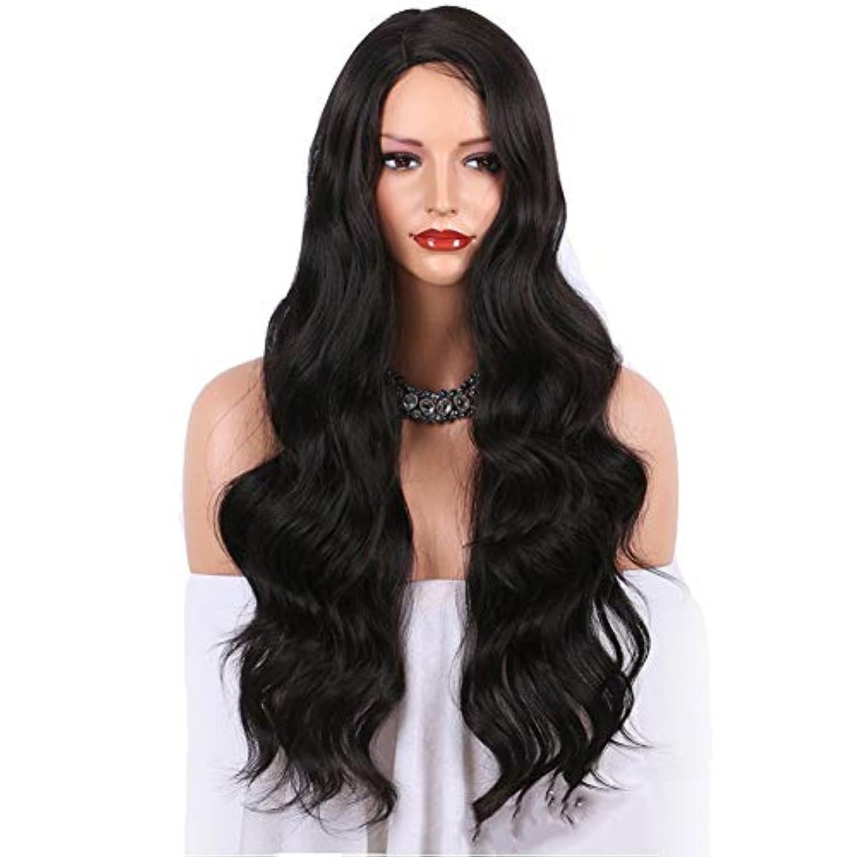 心臓薬剤師キャベツ女性のヘアウィッグファッションロングビッグウェーブヘア耐熱かつら用コスプレ/ハロウィンパーティーコスチュームフリーウィッグキャップ65 cm (Color : Black)