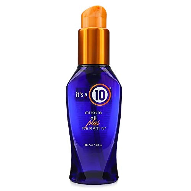 デュアル冊子加害者イッツア 10 Miracle Oil Plus Keratin 88.7ml/3oz並行輸入品