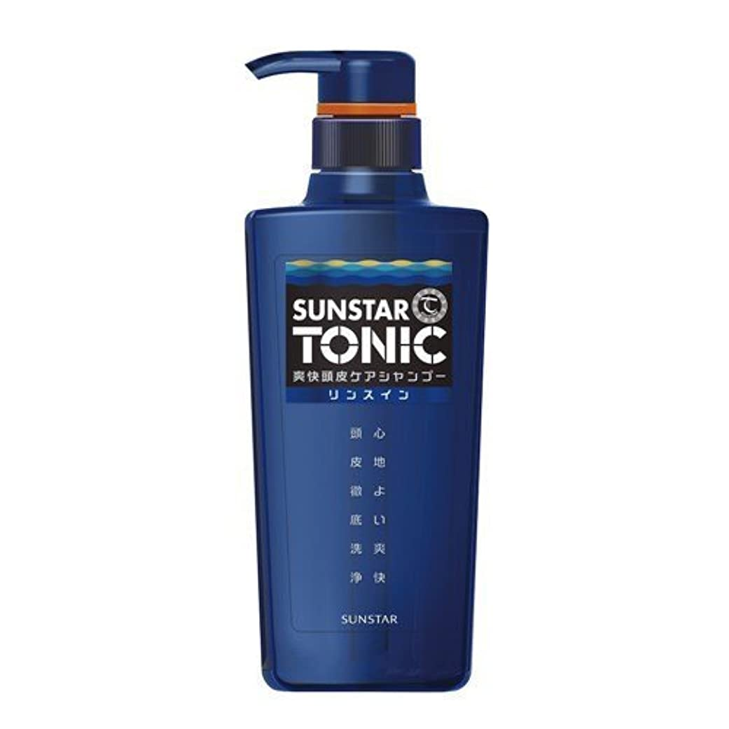 からに変化するしっとり拮抗するSUNSTAR TONIC(サンスタートニック) リンスイン 爽快頭皮ケア ノンシリコン処方 [シトラスハーブの香り] 460mL