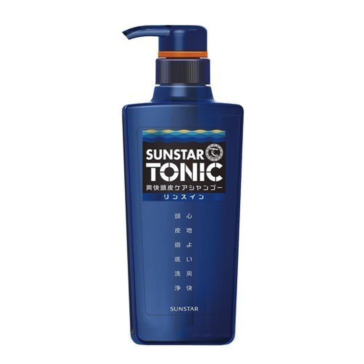 脊椎描写ランプSUNSTAR TONIC(サンスタートニック) サンスター トニックシャンプー リンスイン 爽快頭皮ケア 460mL ノンシリコン処方 [シトラスハーブの香り] 詰替え用