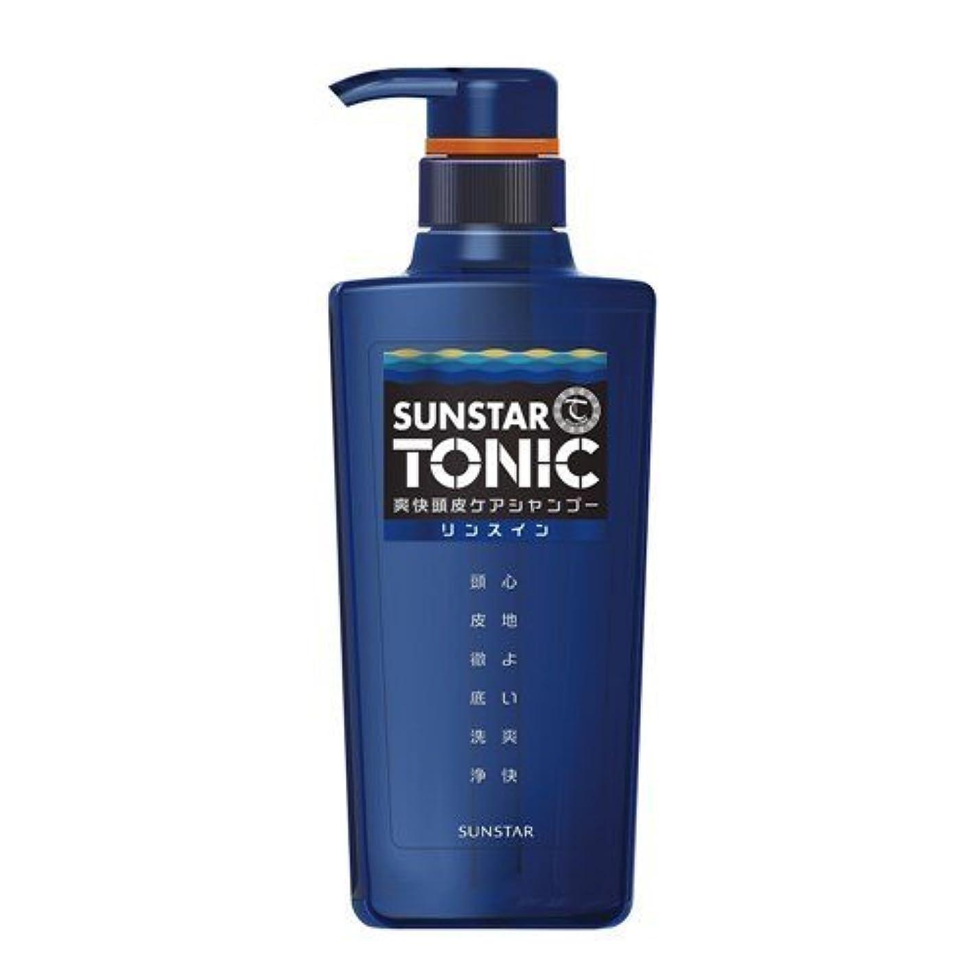 ヘロイン代わりの低下SUNSTAR TONIC(サンスタートニック) サンスター トニックシャンプー リンスイン 爽快頭皮ケア 460mL ノンシリコン処方 [シトラスハーブの香り] 詰替え用