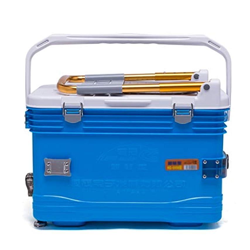 資格連隊神経衰弱餌箱 釣り箱 釣り道具箱 釣り道具 道具箱 釣り道具用品 収納ボックス 容量23Lギフト (Color : Blue, Size : 53*30*28cm)
