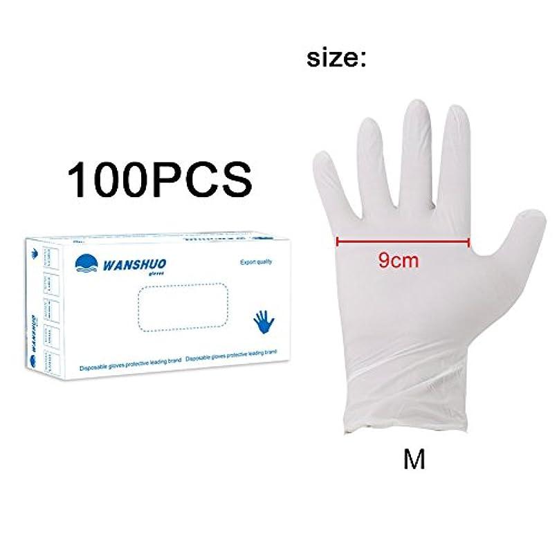 持続する格納余暇使い捨て手袋 ニトリルグローブ ホワイト 粉なし 化学保護/酸/アルカリ/耐油性/防水 S/M/L選択可 100枚 左右兼用 作業手袋(M)
