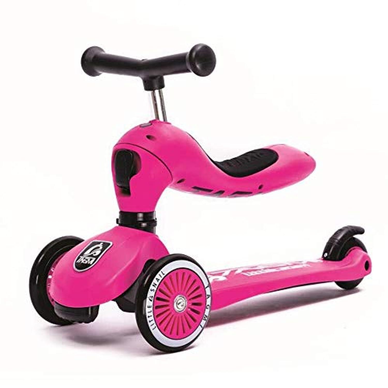 スクーター子供のツーインワン子供三輪車調節可能な子供の誕生日プレゼント ( Color : Pink )