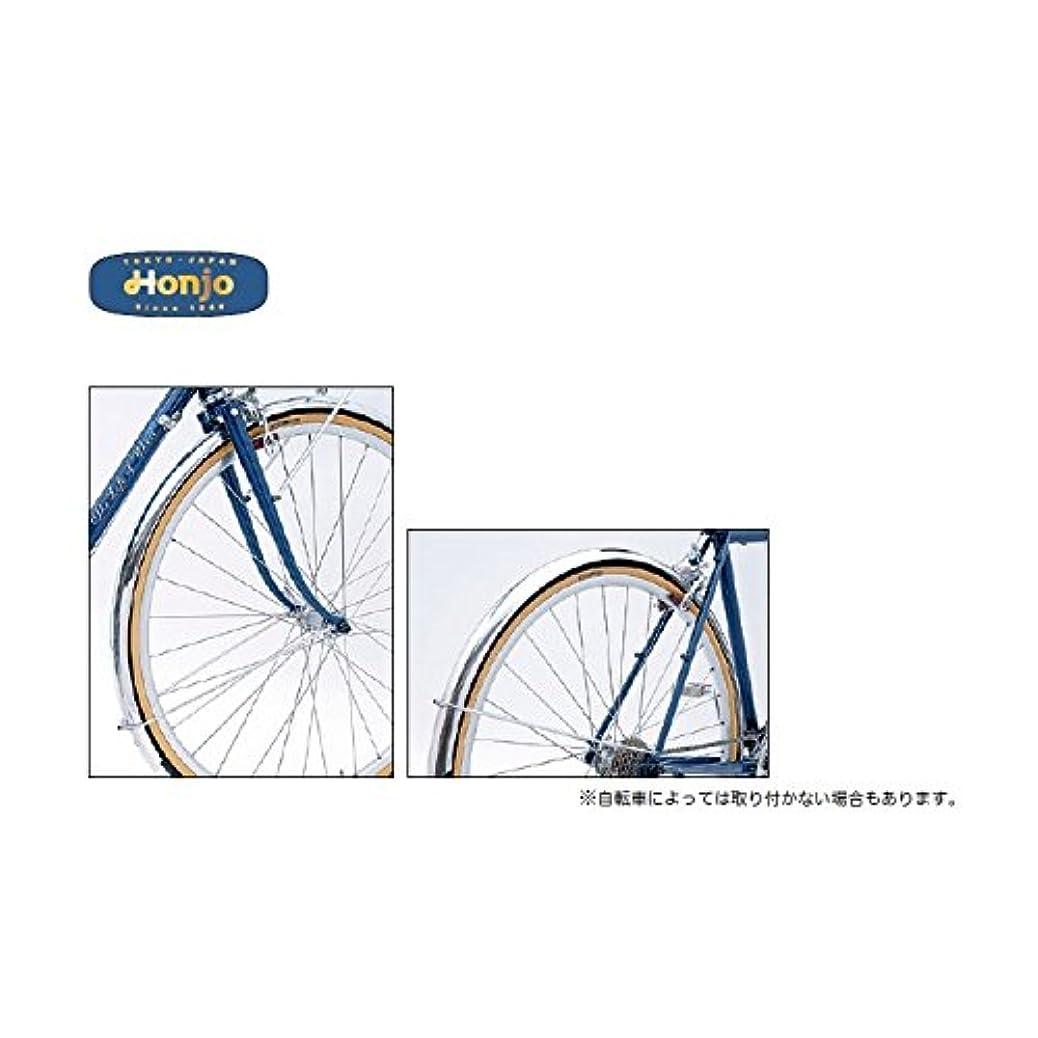 メジャー教最も本所工研(Honjyo) センタープルスポルティーフフェンダー 26×1.25 H06FEN00301 26×1.25