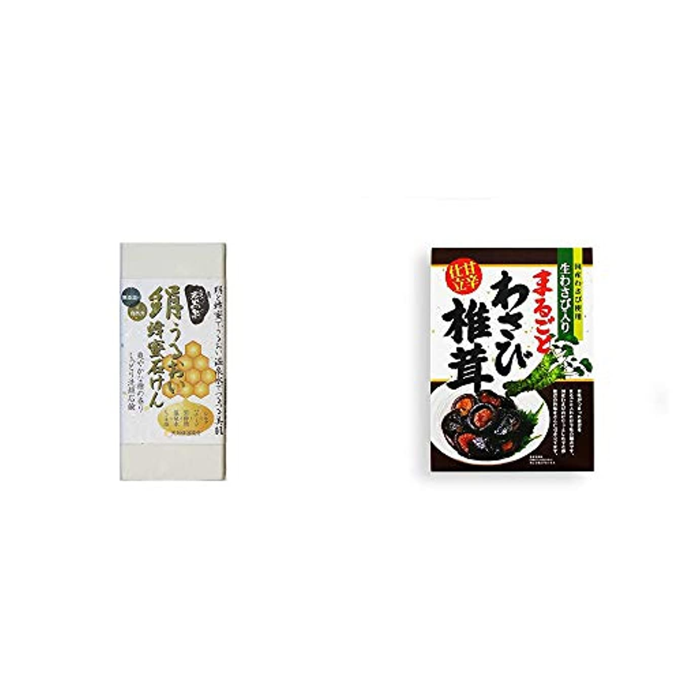 暴動改革船上[2点セット] ひのき炭黒泉 絹うるおい蜂蜜石けん(75g×2)?まるごとわさび椎茸(200g)
