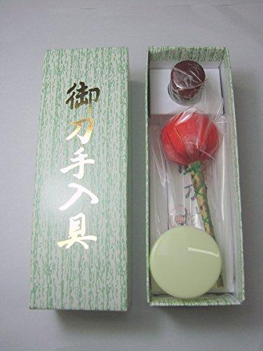 【刀剣手入具】 通常セット 紙箱入り*