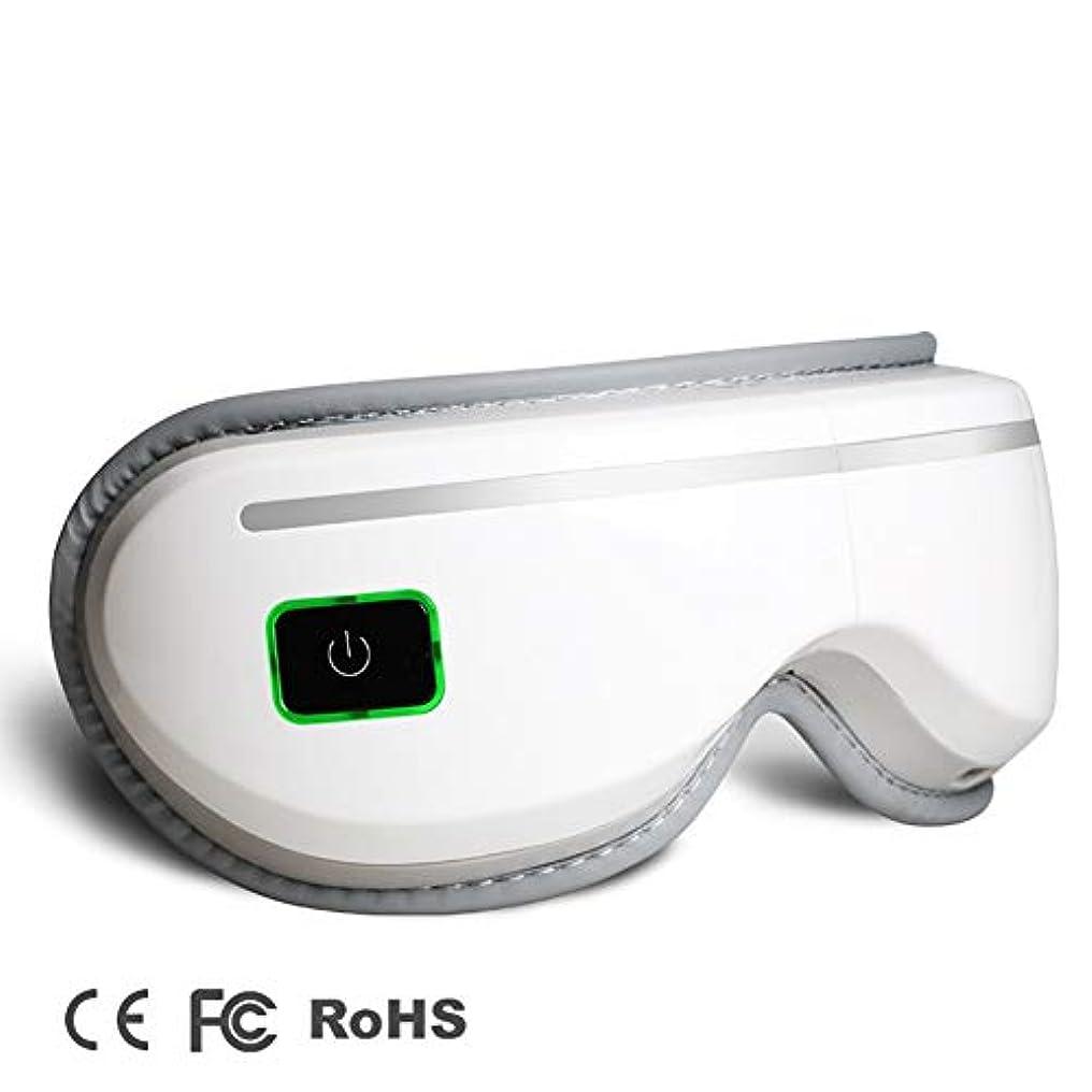 他の場所忌まわしい微視的アイマッサージアイマスク電気用ヘッドマッサージストレスリリーフスリーピングとともに熱音楽と空気圧縮3つのモードアイカー