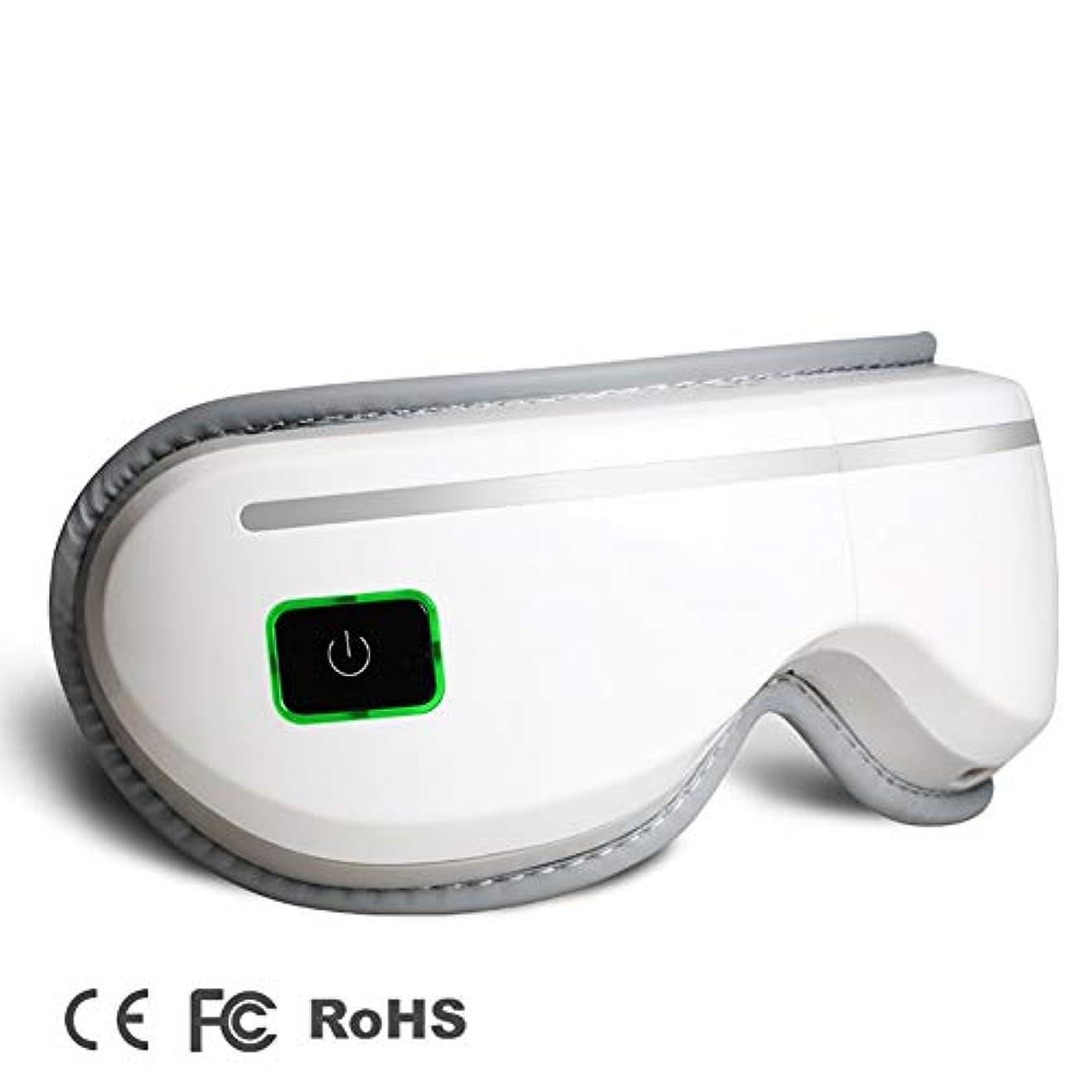 カーフ割れ目驚かすアイマッサージアイマスク電気用ヘッドマッサージストレスリリーフスリーピングとともに熱音楽と空気圧縮3つのモードアイカー