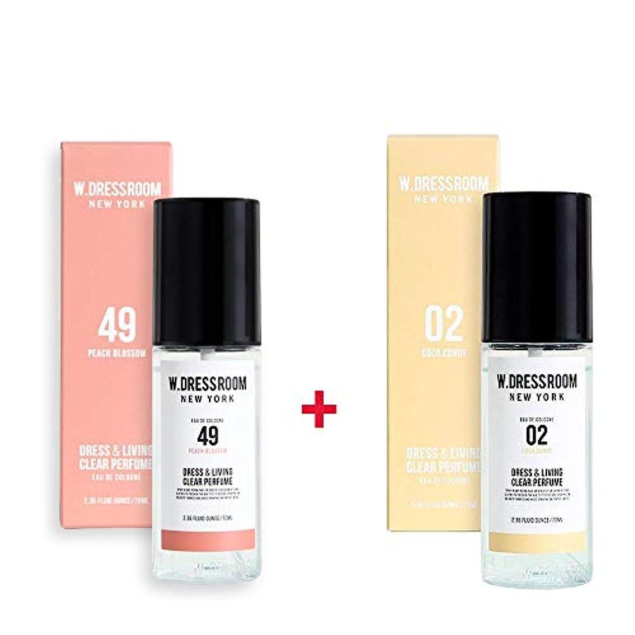 アシストハンカチ後方にW.DRESSROOM Dress & Living Clear Perfume 70ml (No 49 Peach Blossom)+(No .02 Coco Conut)