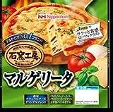 日本ハム 石窯工房マルゲリータピザX6枚【冷蔵商品】