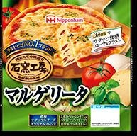 日本ハム 石窯工房マルゲリータピザX12枚【冷蔵商品】