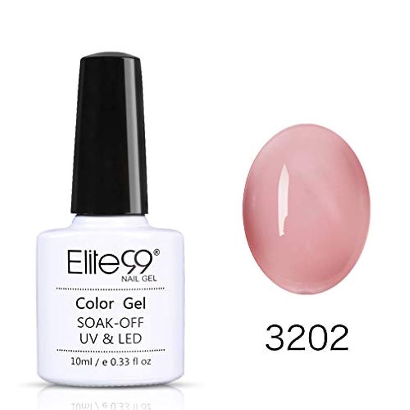 キリマンジャロ綺麗な平和なジェルネイル カラージェル ゼリージェル ゼリー系 透け通り 1色入り 10ml 【全8色選択可】
