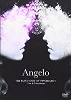 Angelo Tour「THE BLIND SPOT OF PSYCHOLOGY」 Live & Document [DVD](在庫あり。)