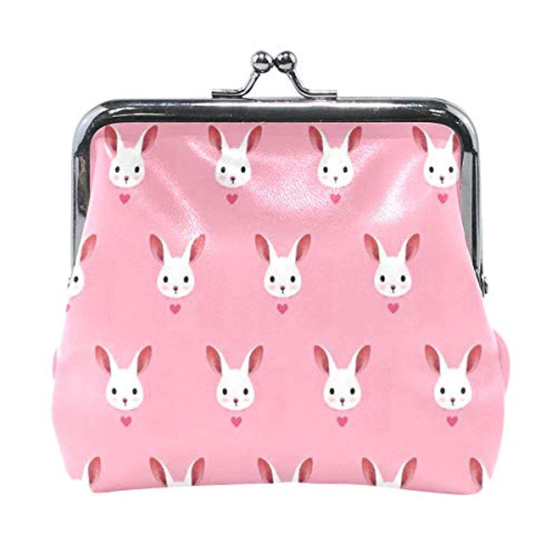 がま口 小銭入れ 財布 ピンクの兎 コインケース レザー製 丸形 軽量 人気 おしゃれ プレゼント ギフト 雑貨