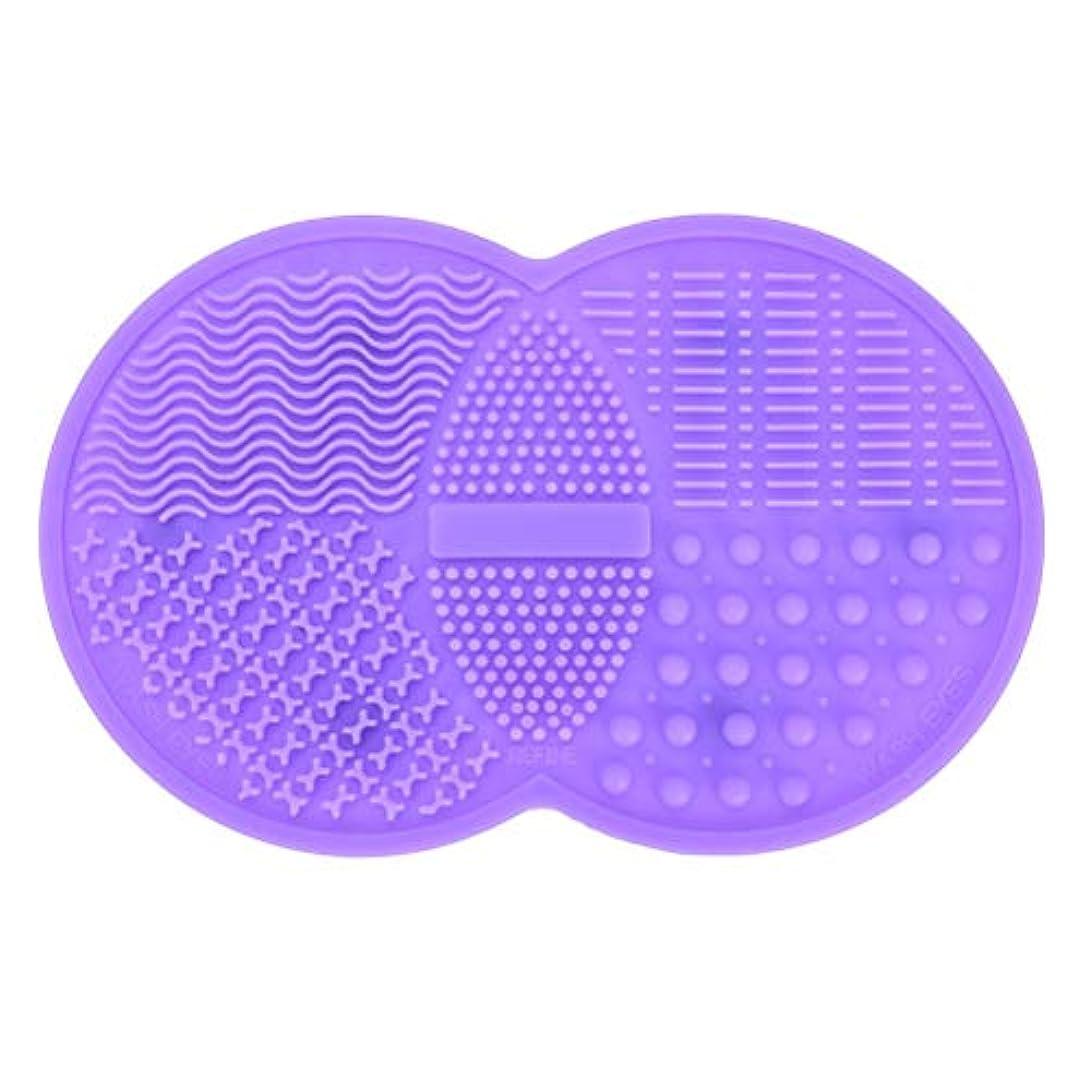 金銭的な師匠サラミPichidr-JP メイクブラシ クリーナー シリコンマット化粧 洗浄 化粧筆 筆洗い(パープル)