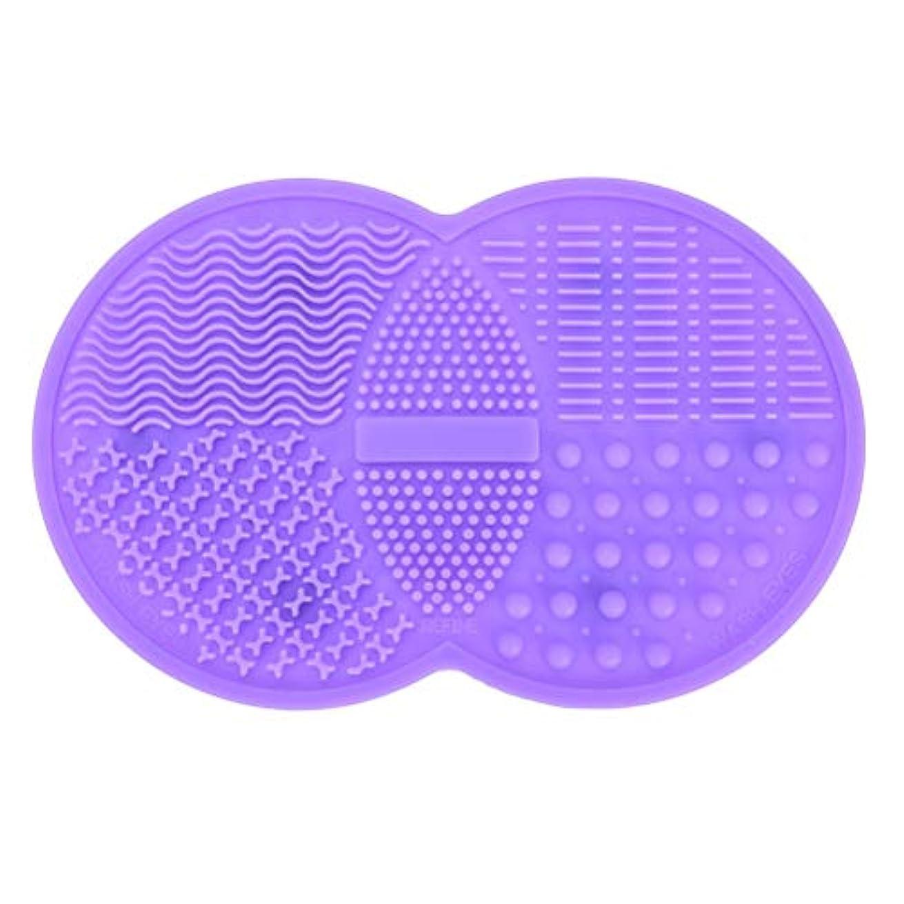 削除するプロフェッショナル国際Pichidr-JP メイクブラシ クリーナー シリコンマット化粧 洗浄 化粧筆 筆洗い(パープル)