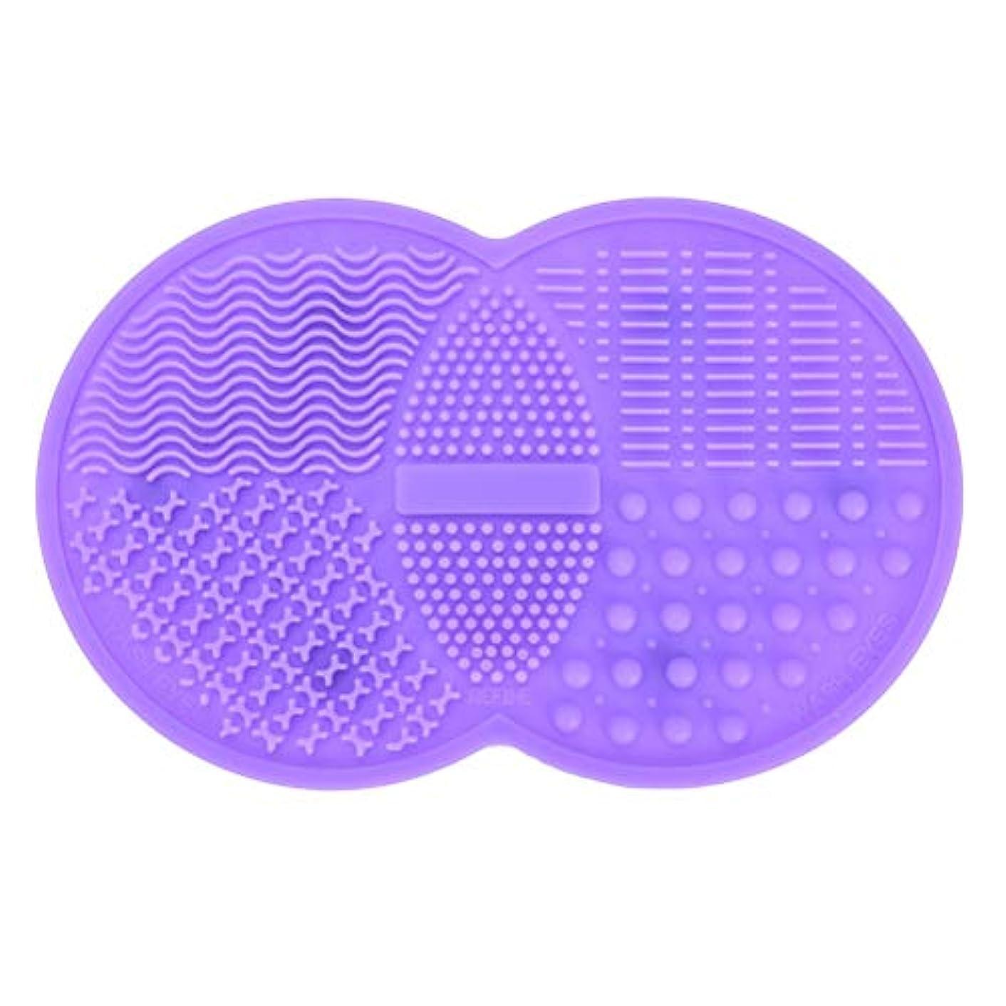 鉛ソビエト無条件Pichidr-JP メイクブラシ クリーナー シリコンマット化粧 洗浄 化粧筆 筆洗い(パープル)
