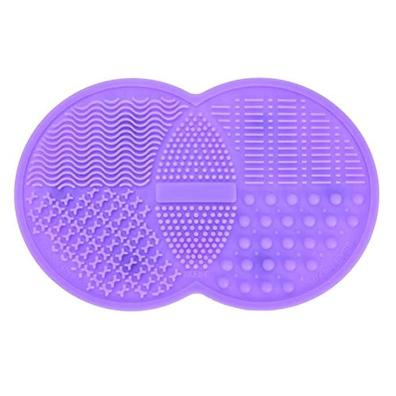 ミュージカルハントリングバックPichidr-JP メイクブラシ クリーナー シリコンマット化粧 洗浄 化粧筆 筆洗い(パープル)