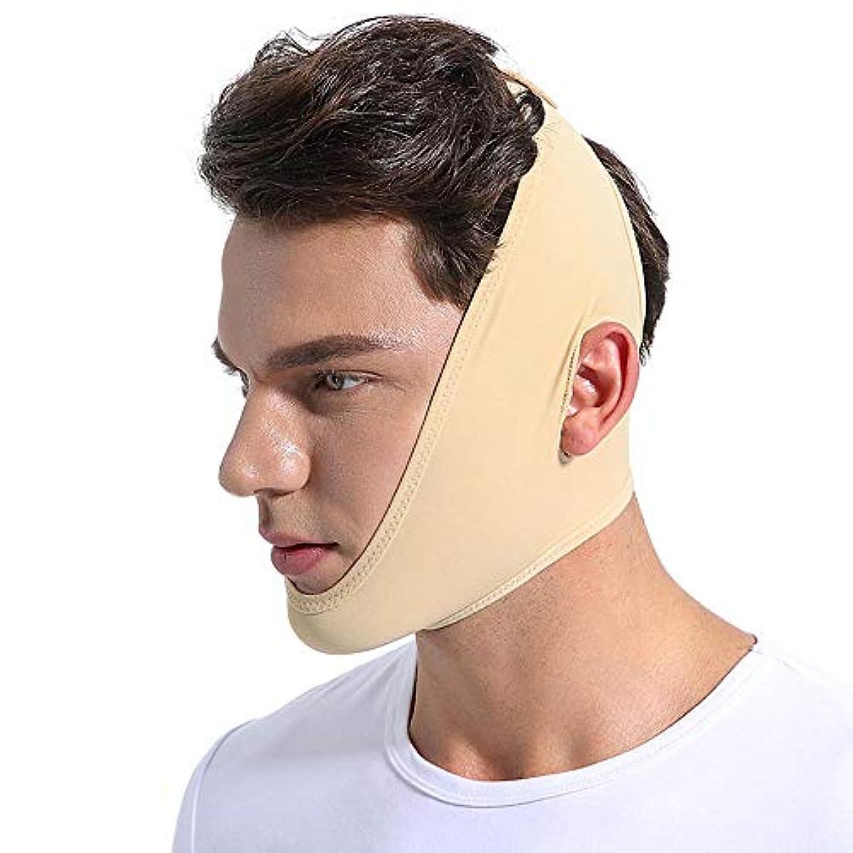 再現するもつれビルフェイシャルシンフェイスマスク痩身包帯スキンケアベルト形状リフト二重あごフェイスマスクフェイスThiningスリマー用男性女性,L