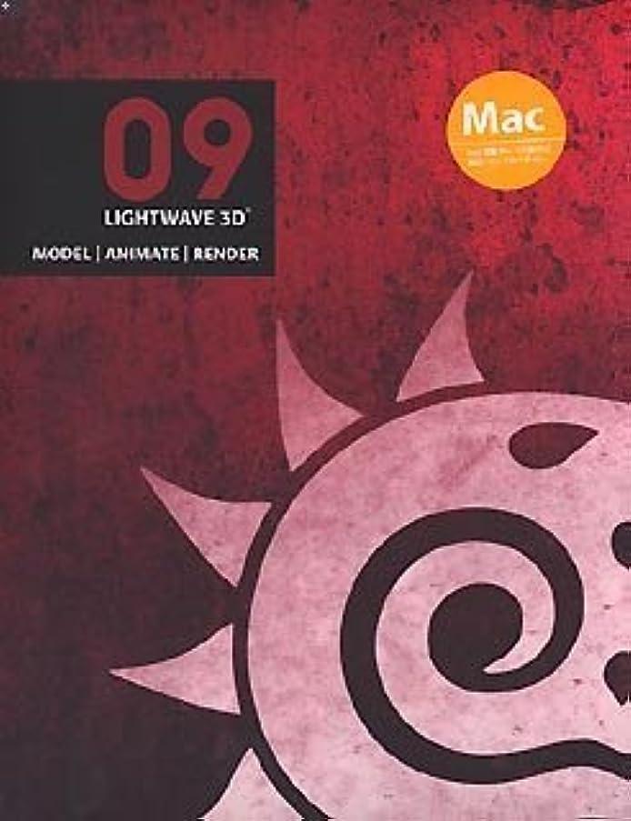 オーナー政府より平らなLightWave v9 Mac-USB 日本語版 (製本マニュアル)