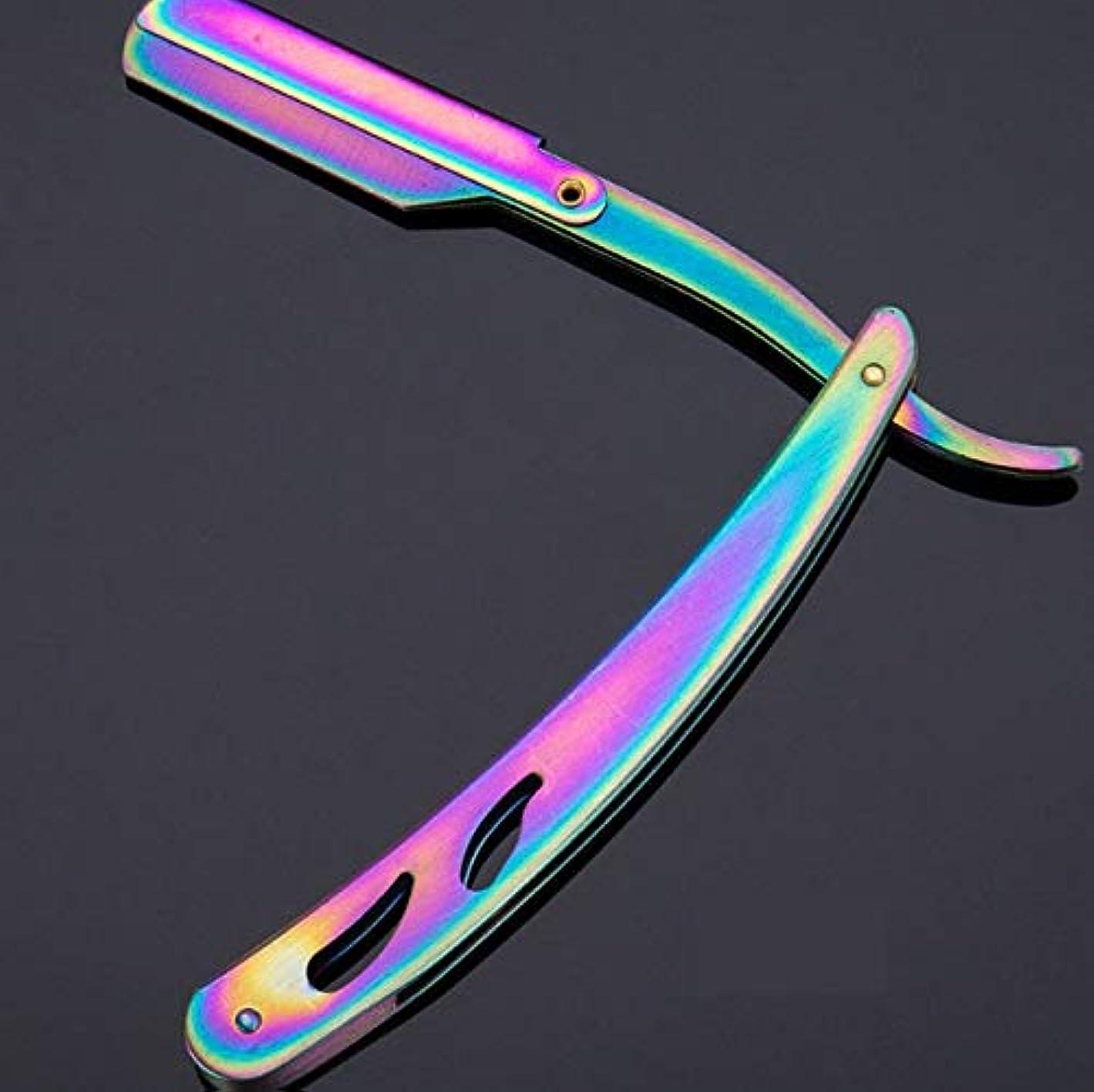 眉毛かみそり、男性のステンレス鋼ナイフホルダー、かみそりシェービングヘアおよび眉毛形削りナイフ、顔用化粧道具 (Color : Multi-colored)