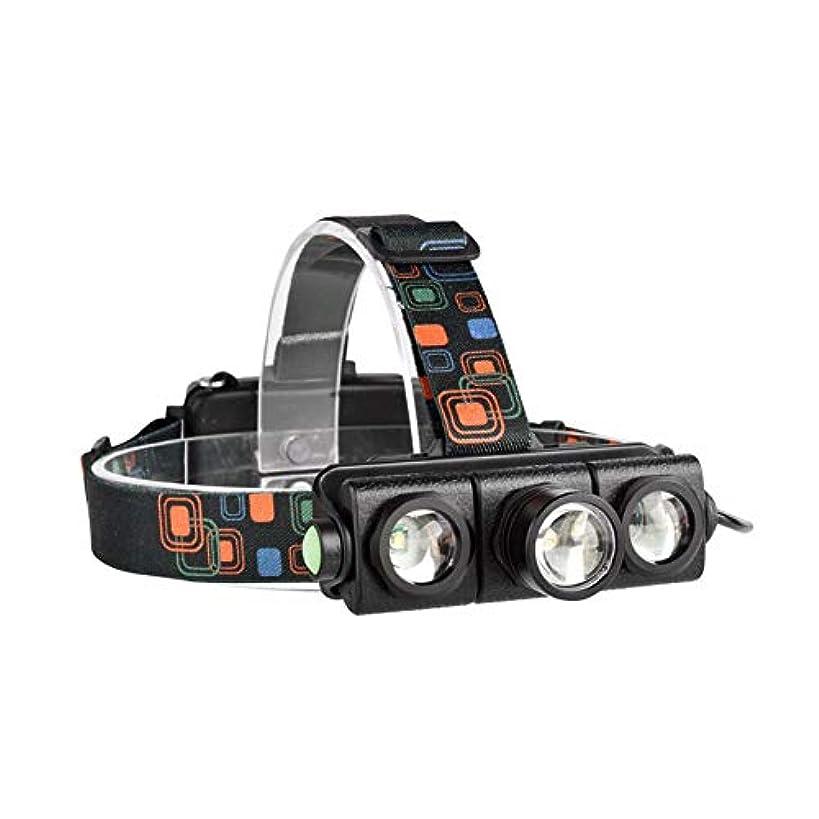無駄に言い換えると旋回トーチヘッドライト ヘッドライト、T6 + 2XPEストロングヘッドライト3独立調整釣りヘッドライト用懐中電灯屋外ウォーキングサイクリングワーキングキャンプ トーチヘッドライト