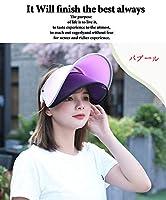 HaoZhiltd UVカット サンバイザー 2重構造 5色! つば広 帽子 ワイド フルフェイス 日よけ 雨よけ 紫外線 対策 日焼け対策 レインクリアバイザー レディース