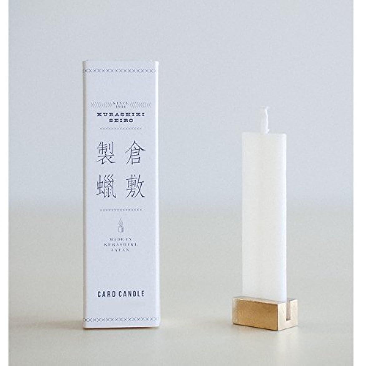 ペグペア理想的には倉敷製蝋 CARD CANDLE (Fresh Floral)