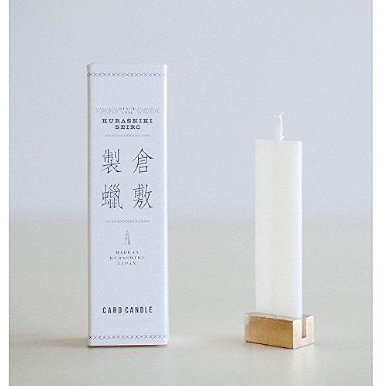 説明的コードレス解釈する倉敷製蝋 CARD CANDLE (Fresh Floral)