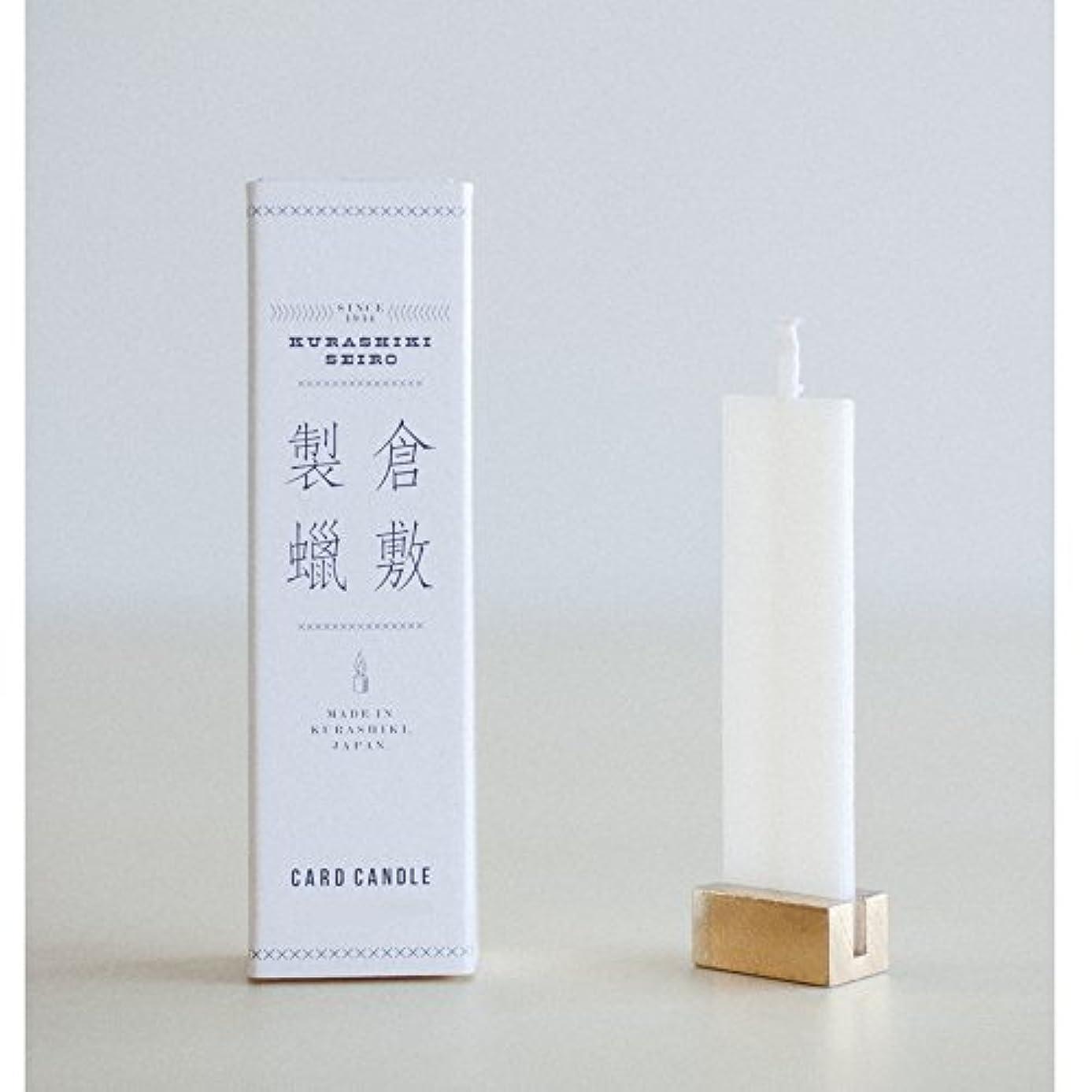 傑出したアピール卒業倉敷製蝋 CARD CANDLE (Fresh Floral)