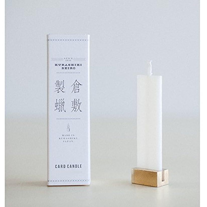 頼むひまわり木倉敷製蝋 CARD CANDLE (Fresh Floral)
