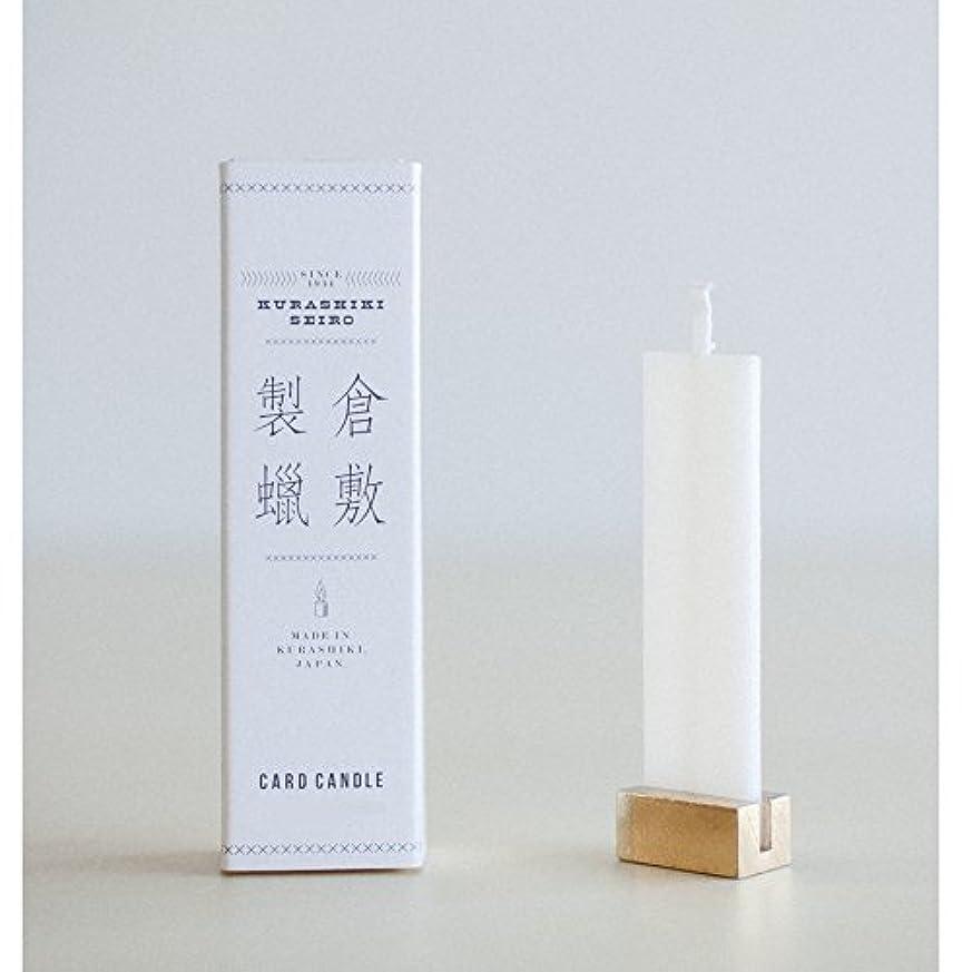 ジョージバーナード花に水をやる履歴書倉敷製蝋 CARD CANDLE (Fresh Floral)