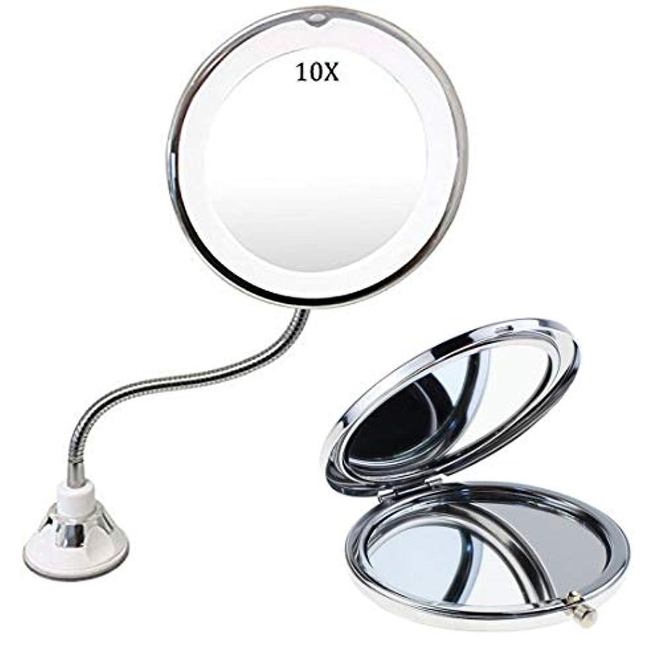 覗く電話励起10倍拡大鏡 LED化粧鏡 明るさ調節可能 浴室鏡 曇らないミラー 吸盤ロック付きLEDミラー 壁掛けメイクミラー 360度回転スタンドミラー 三単電池