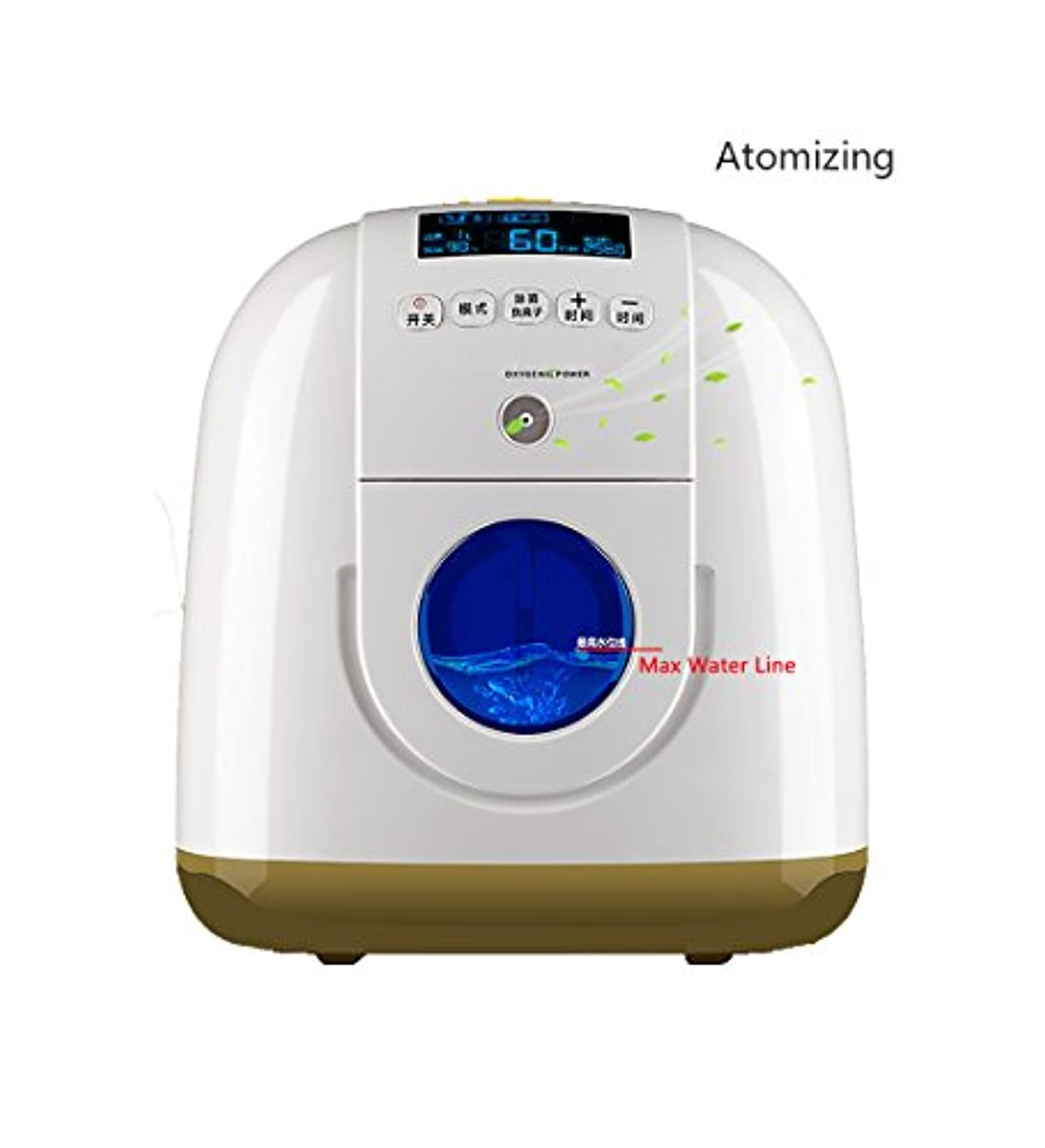 詩人ポーズ廃止する酸素マシン 酸素コンセントレータ - ポータブル酸素コンセントレータジェネレータホーム酸素マシン空気清浄機出力1-5L /分調整可能な複数のフィルタリング - 3色使用可能 (色 : A-Gold)