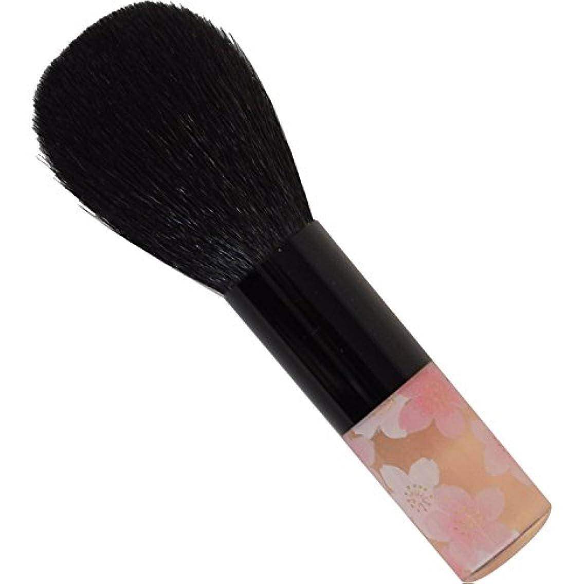 ブルーム和電話をかけるBP-1 六角館さくら堂 べっぴん桜筆パウダーブラシ 山羊毛100% 桜軸 オリジナル化粧筆