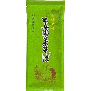 永坂更科 太兵衛茶そば 180g×20袋