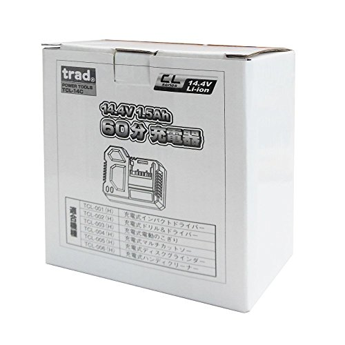TRAD TCLシリーズ用充電器 TCL-14C