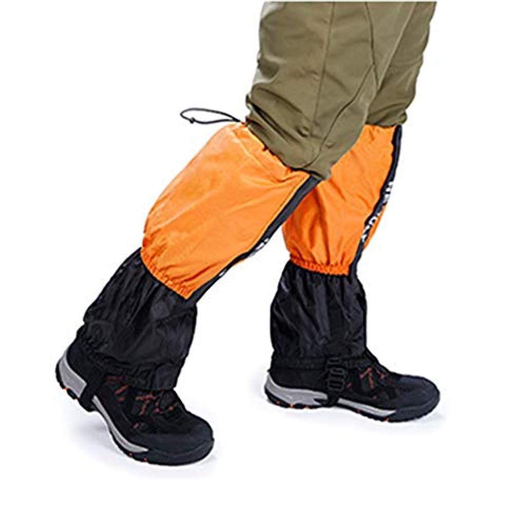 欺く幸運なことに認めるLJJJTBXD 防水ハイキング通気性の高い脚セット男性と女性のスーツハイキングトレッキング子供のハイキングシューズカバー - 1ペア (Color : Yellow, Size : Thick)